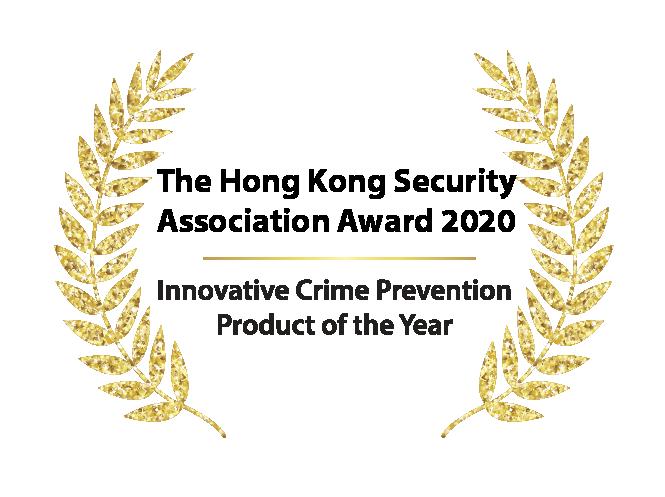 hksa-award-01